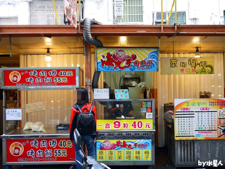 39458843610 fd721628b8 b - 逢甲夜市海丸子章魚燒,便宜佛心價9顆只要40元,還可以混搭口味(已歇業)