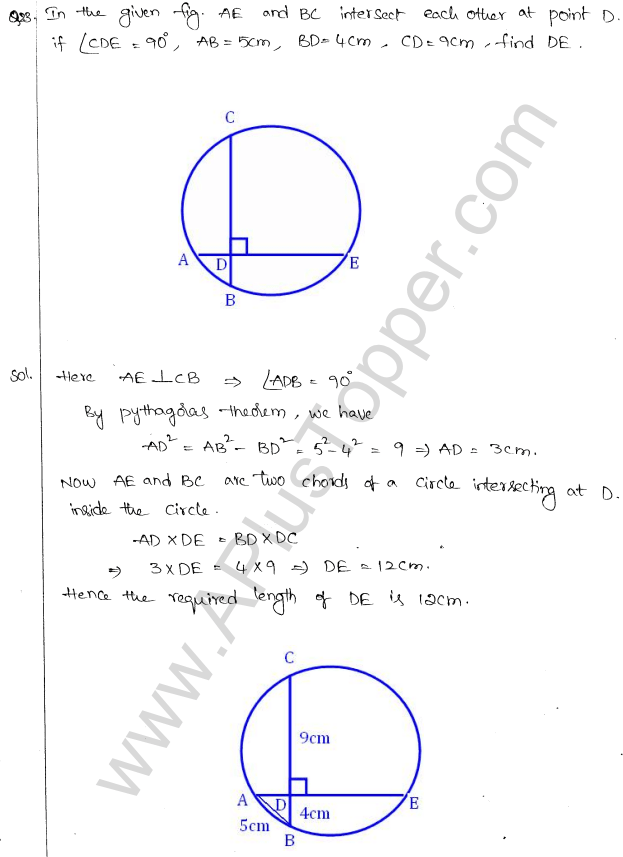 ml-aggarwal-icse-solutions-for-class-10-maths-chapter-16-circles-53