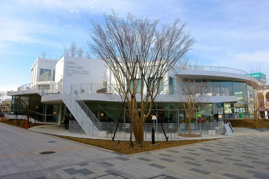 太田市美術館・図書館, Art Museum & Library, Ota, Gunma, Japan