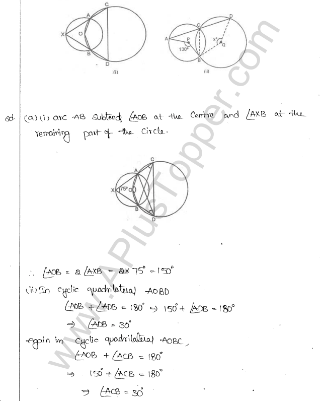 ml-aggarwal-icse-solutions-for-class-10-maths-chapter-16-circles-38