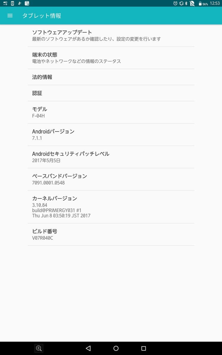 Screenshot_20180323-125320