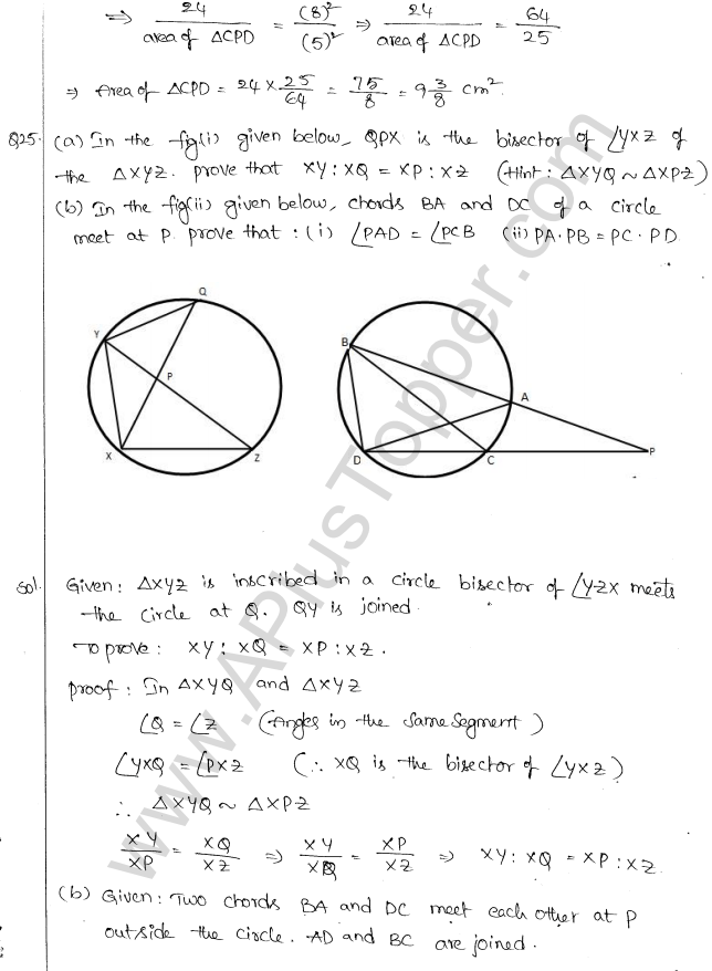 ml-aggarwal-icse-solutions-for-class-10-maths-chapter-16-circles-55