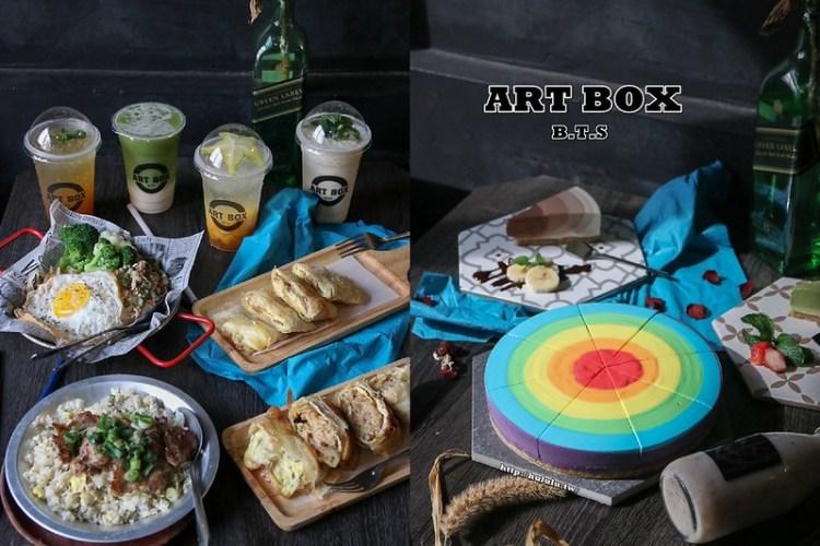 台南美食 巷弄裡的人氣ART SOUL。中正店限定的美麗彩虹乳酪,必點松阪豬炒飯和肉粽蛋餅。「ART SOUL -中正店」|國華街|