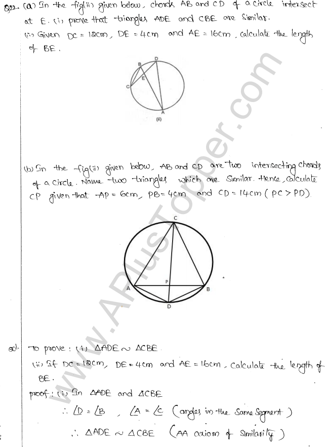 ml-aggarwal-icse-solutions-for-class-10-maths-chapter-16-circles-51