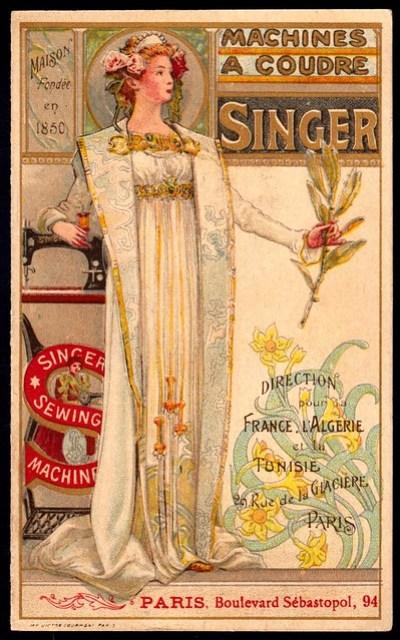 アール・ヌーボー風のシンガー社トレードカード。仏国パリのセバストポル大通り94番地に販売店があったことがわかります。