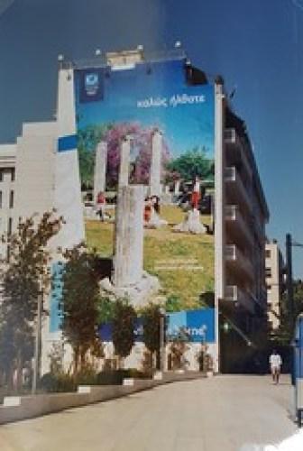 2004 Athènes - Jeux Olympiques - 15/08