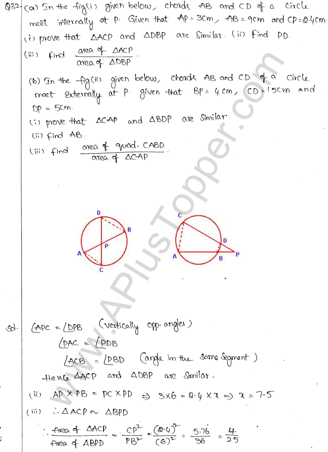 ml-aggarwal-icse-solutions-for-class-10-maths-chapter-16-circles-64