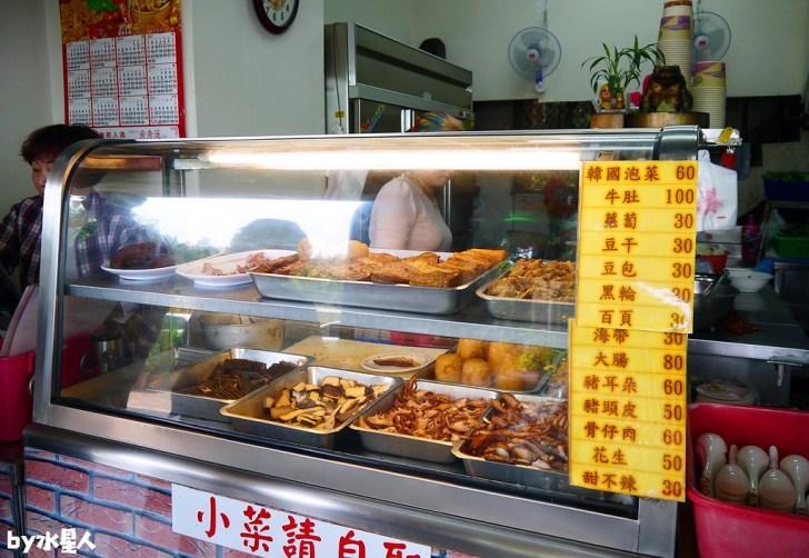 40305270785 bdd1944139 b - 陳師傅牛肉麵大王│台中工業區超人氣牛肉麵店,小菜也很厲害