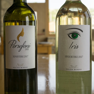 Persefoni und Iris
