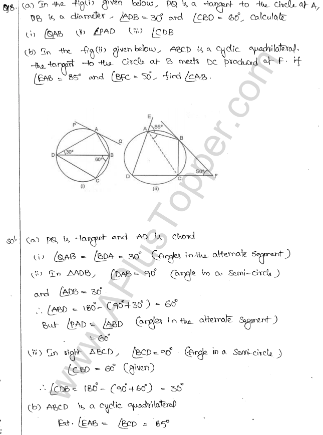 ml-aggarwal-icse-solutions-for-class-10-maths-chapter-16-circles-93
