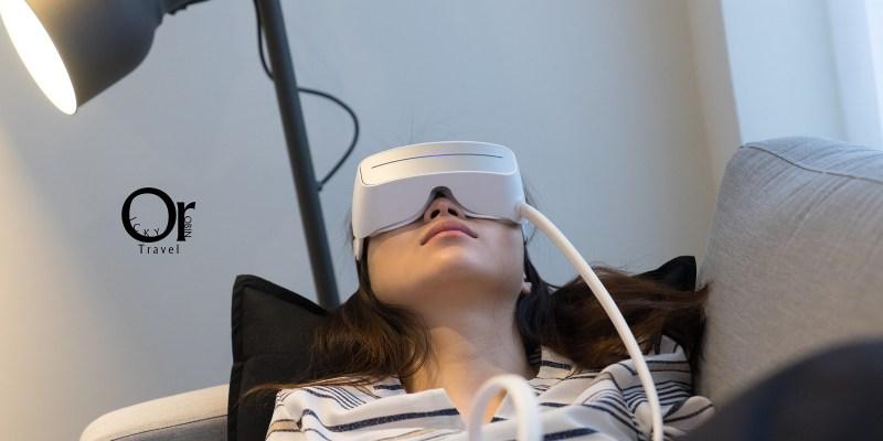 3C開箱|AURAI 水波式冷熱敷按摩眼罩,雙眼冷敷熱敷很輕鬆,水波式按摩眼罩讓深度眼部舒壓