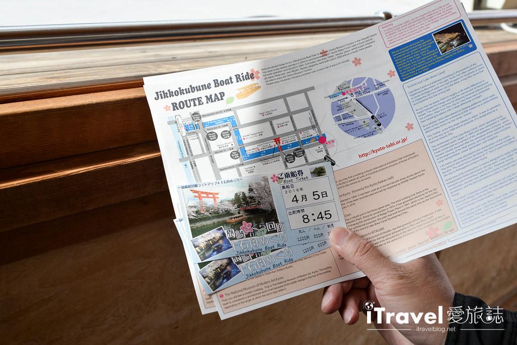 京都赏樱景点 冈崎疏水道 (6)