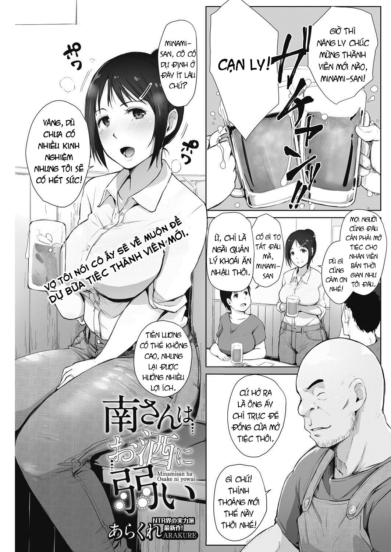 Hình ảnh  trong bài viết Minami-san wa Osake ni Yowai