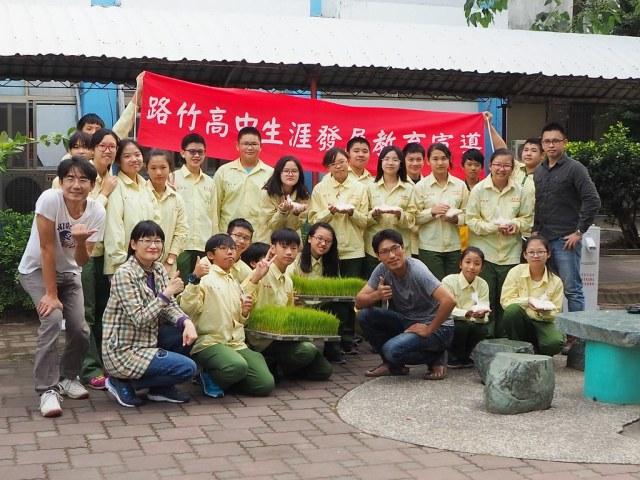 食農教育 (8)
