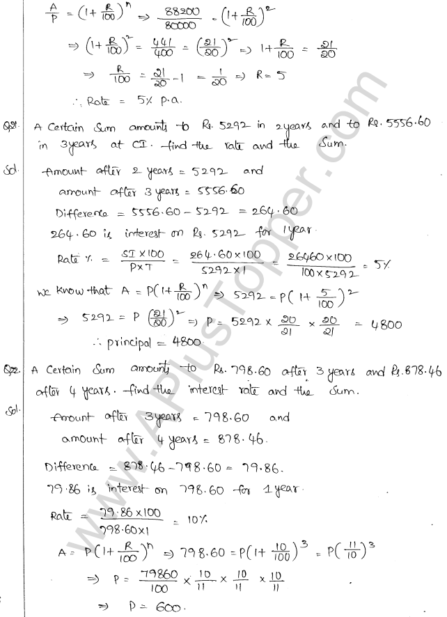 ml-aggarwal-icse-solutions-for-class-10-maths-chapter-1-compound-interest-16