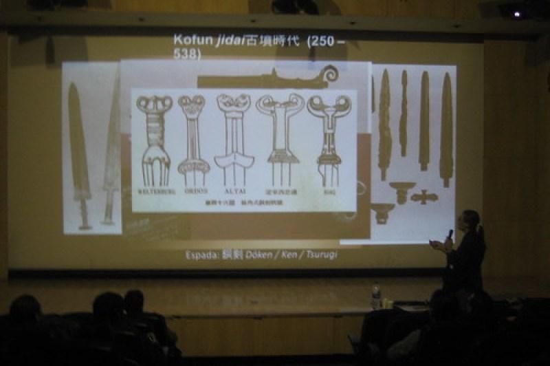 Conferencia: Nihontô, historia y arte del sable japonés en el MUSEF de La Paz.
