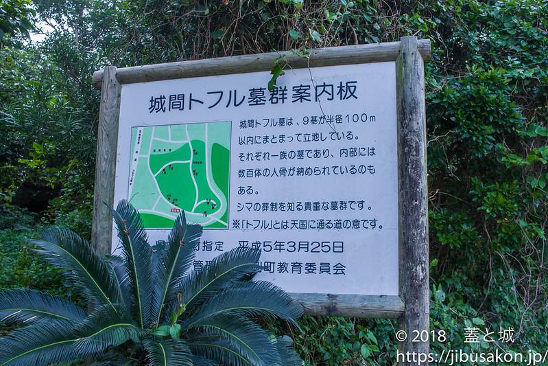 shiromatofuru