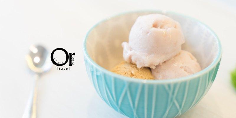 羅東美食 宜蘭必吃冰品,大王冰鋪的純天然冰淇淋,愛吃芋頭更不能錯過銷魂芋頭冰淇淋,濃郁又有口感