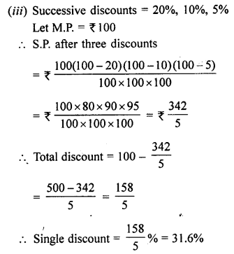 selina-concise-mathematics-class-8-icse-solutions-profit-loss-and-discount-D-15.2