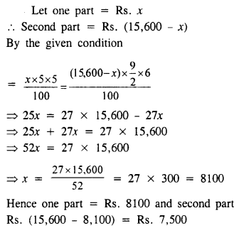 selina-concise-mathematics-class-8-icse-solutions-simple-and-compound-interest-B-10
