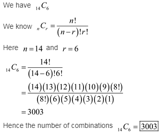 larson-algebra-2-solutions-chapter-10-quadratic-relations-conic-sections-exercise-10-2-10e