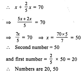 RS Aggarwal Class 7 Solutions Chapter 7 Linear Equations in
