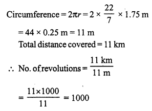 RS Aggarwal Class 7 Solutions Chapter 20 Mensuration Ex