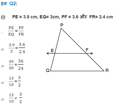 triangles class 10 ncert solutions in Hindi Medium Ex 6.2 Q 4