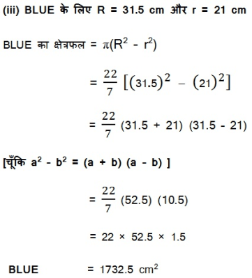 NCERT Solutions For Maths Class 10 Areas Related to Circles 4