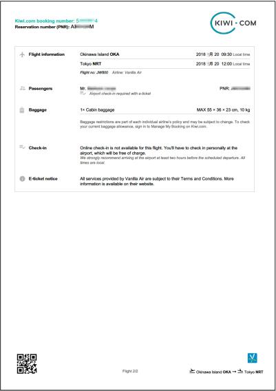 Kiwi_com_booking-06b