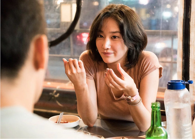 Jeon Jong-Seo BURNING