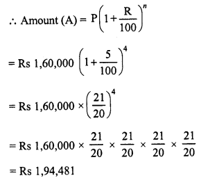 RD Sharma Class 8 Solutions Chapter 14 Compound Interest