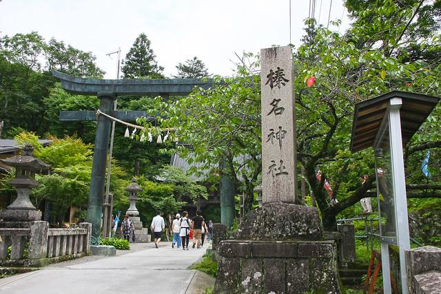 Haruna Jinja Shrine, front torii (Gunma, Japan)