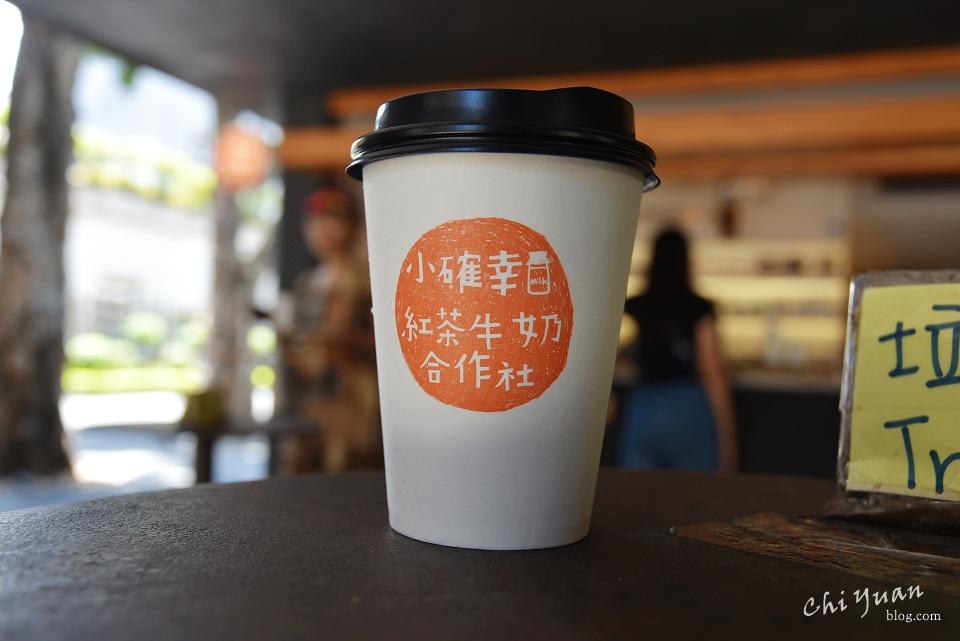 小確幸紅茶牛奶合作社09.JPG