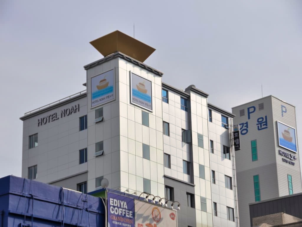 Hotel Noah 1