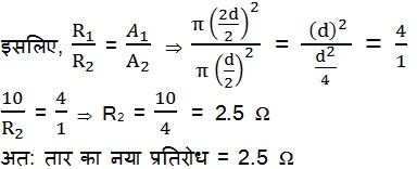 NCERT Solutions for Class 10 Science Chapter 12 Electricity (Hindi Medium) 6