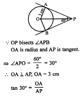 rs-aggarwal-class-10-solutions-chapter-12-circles-mcqs-21