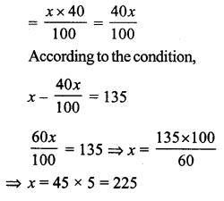 RS Aggarwal Class 7 Solutions Chapter 10 Percentage Ex 10C