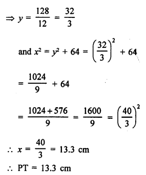 rs-aggarwal-class-10-solutions-chapter-12-circles-test-yourself-20.2