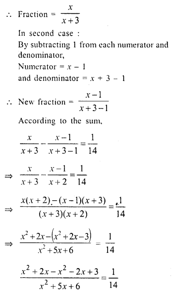 Selina Concise Mathematics Class 10 ICSE Solutions Chapter 6 Solving Problems Ex 6E 13