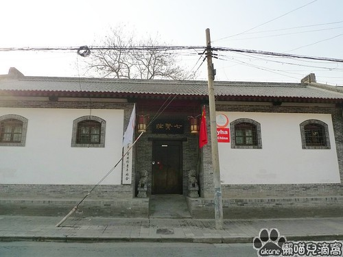 西安七賢國際青年旅舍