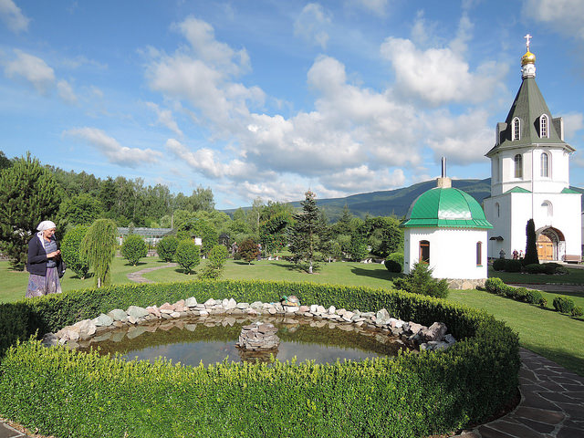 Кирилло-Мефодиевский женский монастырь