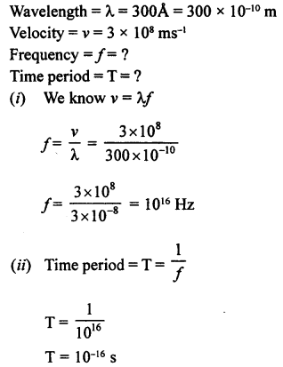 A New Approach to ICSE Physics Part 1 Class 9 Solutions Sound 9.1