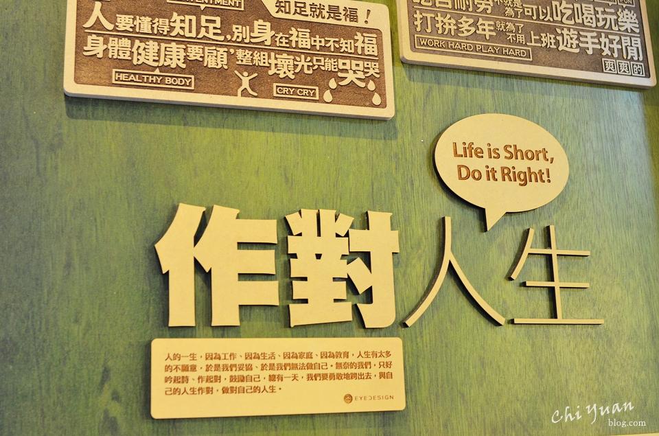 蛙咖啡永樂店07.JPG