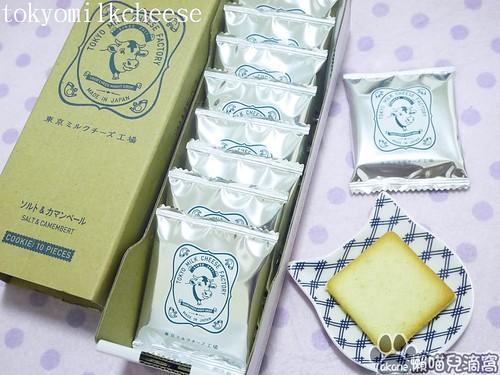 東京ミルクチーズ工場