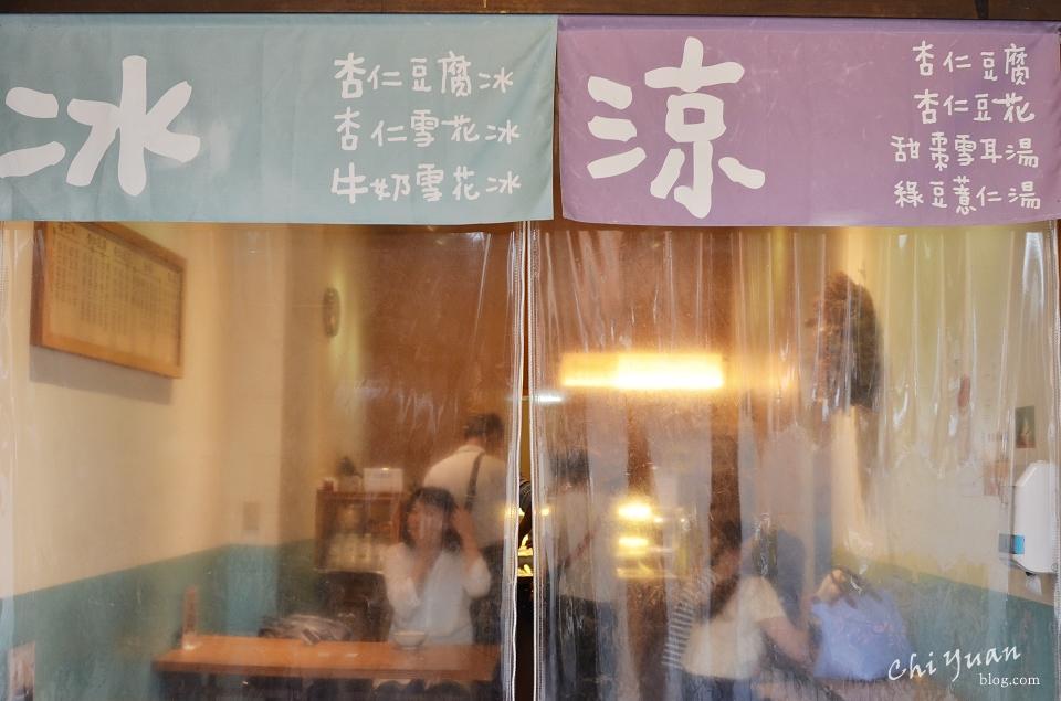 夏樹甜品03.JPG