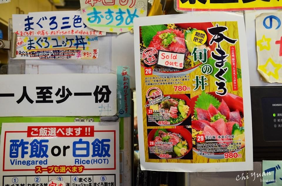 那霸泊港魚市場14.JPG