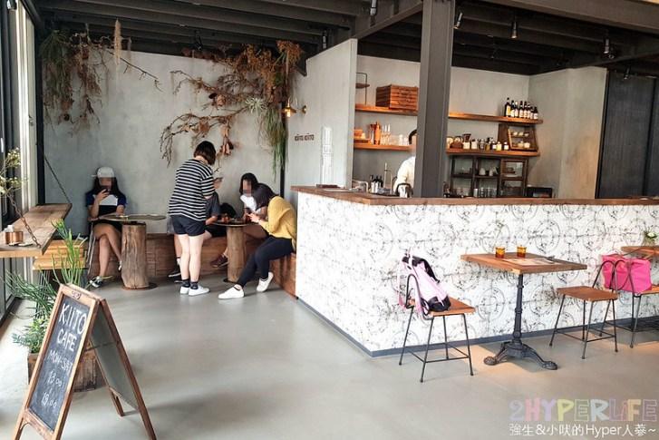 41799497770 0c9c9814aa c - 集合服飾店與咖啡廳的古董時尚風格小店-KiiTO KiiTO cafe,闆娘可是大有來頭呦~