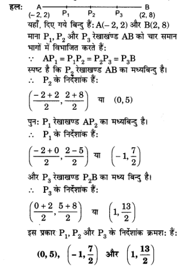 UP Board Solutions for Class 10 Maths Chapter 7 page 183 9