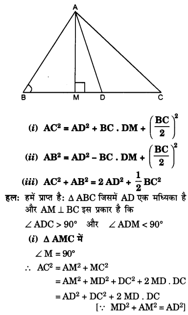 UP Board Solutions for Class 10 Maths Chapter 6 page 166 5
